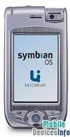 Mobile phone Arima U308
