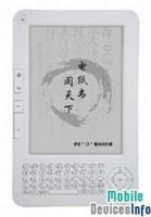 Ebook Atom eBook 6002