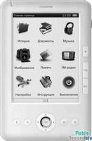 Ebook Digma e600