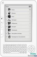 Ebook Digma q600