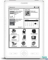 Ebook Digma s605
