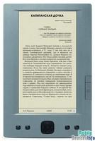 Ebook Explay HD.Book II