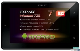 Tablet Explay MID-725 3G