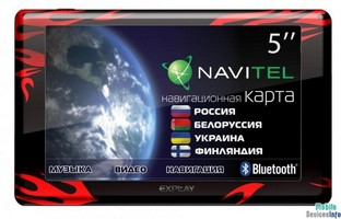 GPS navigator Explay PN-960