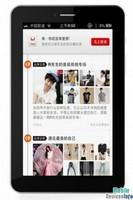 Tablet Freelander PX2, PX1p