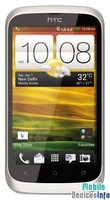 Communicator HTC Desire U Dual Sim