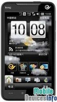 Communicator HTC Oboe