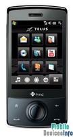 Communicator HTC Touch Diamond CDMA