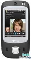 Communicator HTC Touch Dual