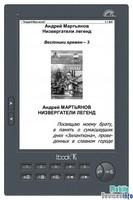 Ebook LBook eReader V3