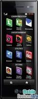 Mobile phone LG BL40