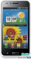 Communicator LG Optimus Big