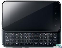 Communicator LG Optimus Q2