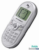 Mobile phone Motorola C200
