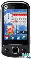 Mobile phone Motorola EX300