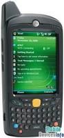Communicator Motorola MC5574