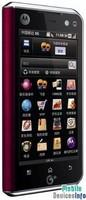 Communicator Motorola MT710