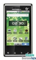 Communicator Motorola MT716