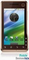 Communicator Motorola Milestone XT711