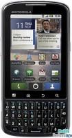 Communicator Motorola PRO