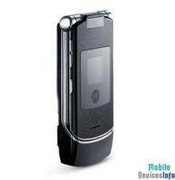 Mobile phone Motorola RAZR V3i