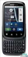 Communicator Motorola SPICE