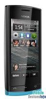 Mobile phone Nokia 500