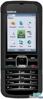 Mobile phone Nokia 5000