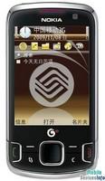 Mobile phone Nokia 6788