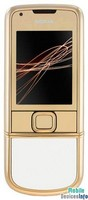 Mobile phone Nokia 8800 Gold Arte