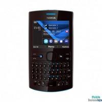Mobile phone Nokia Asha 205 Dual Sim