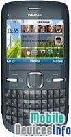 Mobile phone Nokia C3-00