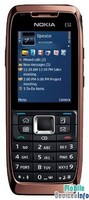 Mobile phone Nokia E51