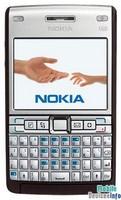 Mobile phone Nokia E61i