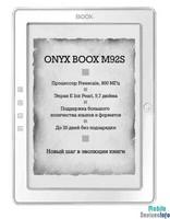 Ebook ONYX BOOX M92 Hercules