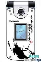 Mobile phone Panasonic X800