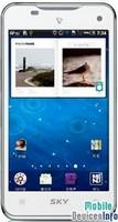 Communicator Pantech IM-A800S Vega LTE