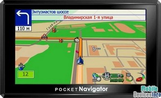GPS navigator Pocket Navigator MW-500