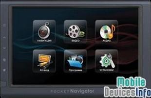GPS navigator Pocket Navigator PN-7050