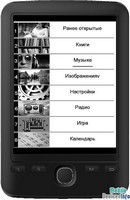 Ebook Prology Latitude I-601