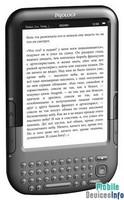 Ebook Prology Latitude I-602