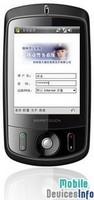 Communicator QiGi i6 Win