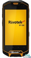 Communicator Rivotek RT 550