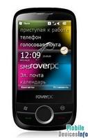 Communicator RoverPC S8 Lite
