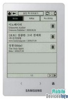 Ebook Samsung SNE-50K