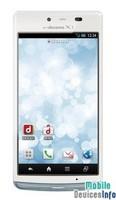 Communicator Sharp Aquos Phone EX SH-04E