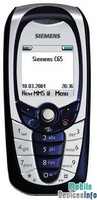 Mobile phone Siemens C65