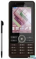 Mobile phone Sony Ericsson G900