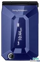 Mobile phone Sony Ericsson Jalou