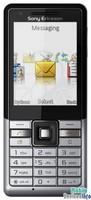 Mobile phone Sony Ericsson Naite